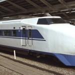 tren más rápido del mundo